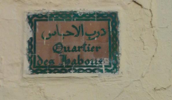 La cité Habous